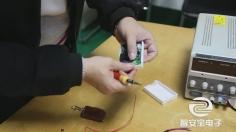 智安宝无线遥控器接线视频与无线遥控器工作原理讲解