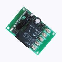 ZK-40AL 单路220V大功率无线控制器
