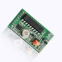 ZW23-J 无线超外差带解码接收模块
