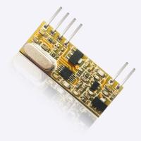 ZFTX-8FSK无线发射模块