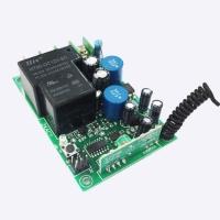 ZKAC1 220V学习码无线控制器