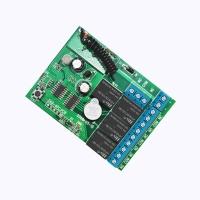 ZAB-4PC 学习型无线控制器