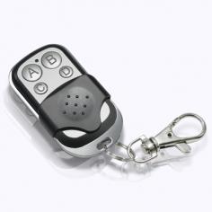 ZY1-COPY对拷型无线遥控器