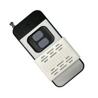 ZY208-2无线遥控器