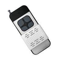 ZY208-4无线遥控器
