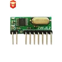 ZW-JL2无线接收模块带解码